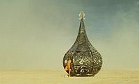 Surreal picture of Braindrop art sculpture