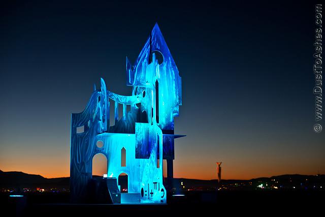 Blue light effects of aluminum art installation